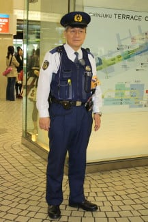 Tokyo Police Officer in Metro Station